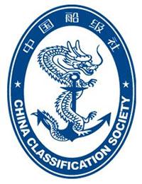 China Classification Society